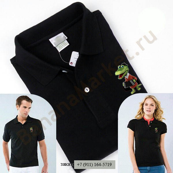 61f2e2b1d2e4 Поло Lacoste - мужские и женские футболки по супер цене!