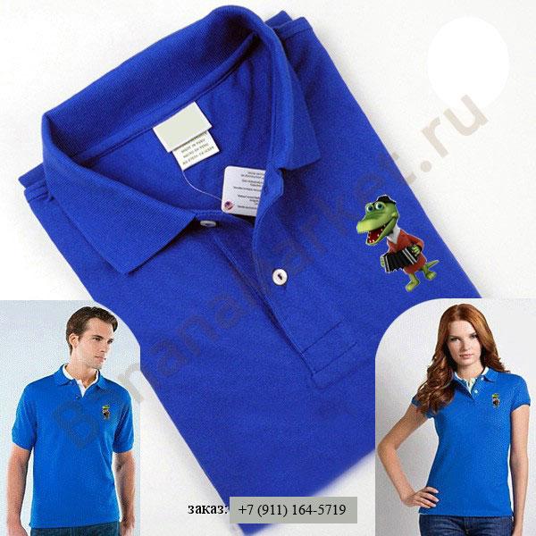 0f186bcd8720b Поло Lacoste - мужские и женские футболки по супер цене!